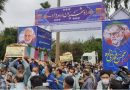 اشتیاق فولاد خوزستان در میزبانی شهدای گمنام قابل تحسین است
